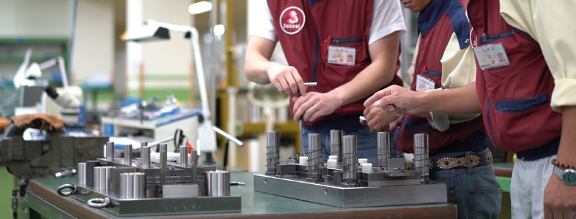 Die Manufacturing