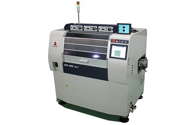 High Speed Dispenser CPD-1000
