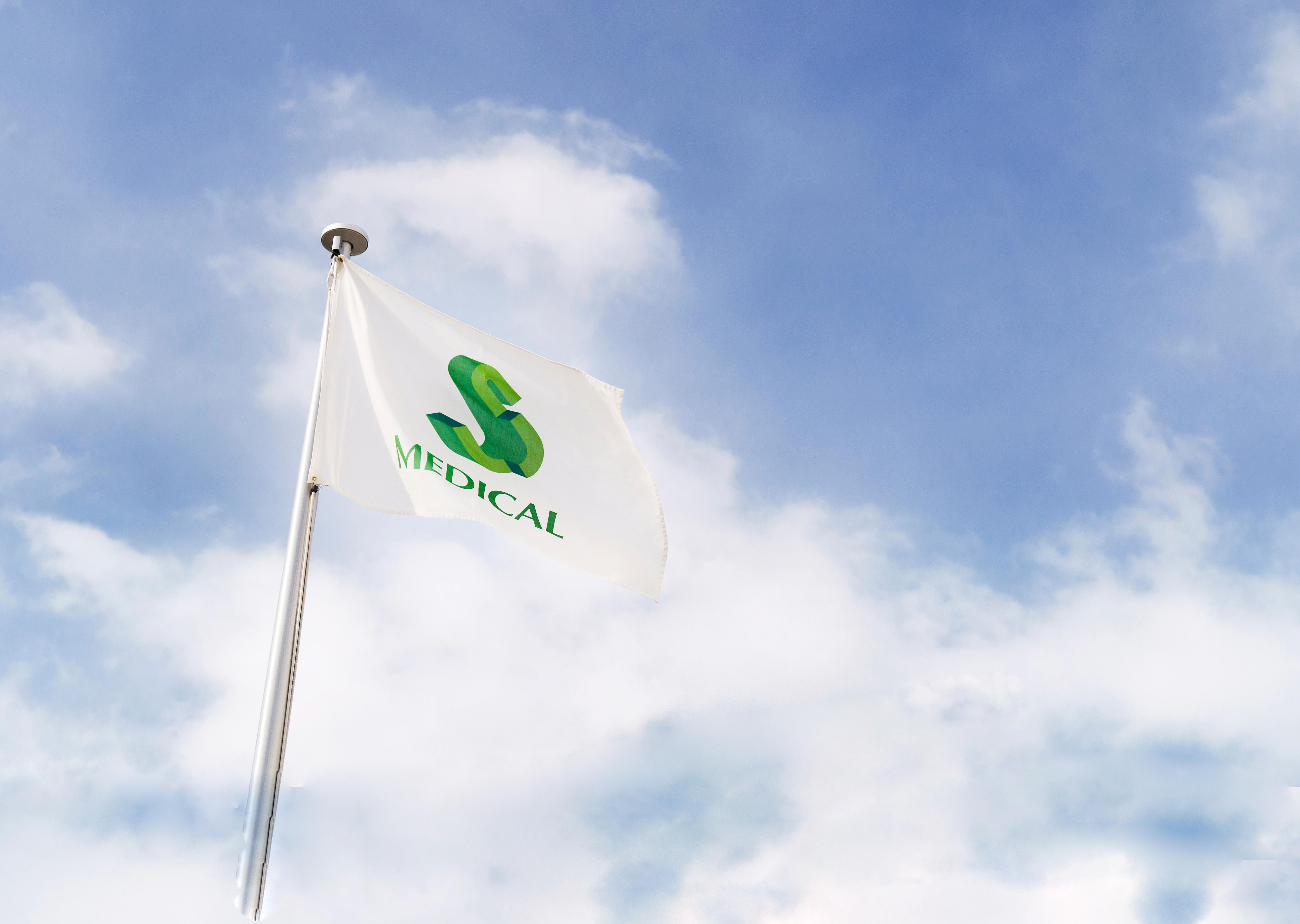 エスメディカル株式会社の社旗